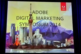 digital marketing symposium